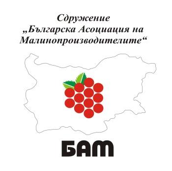 Bulgarian Association of Raspberry Producers